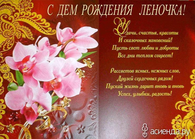 Поздравление открытка елене, день казанской