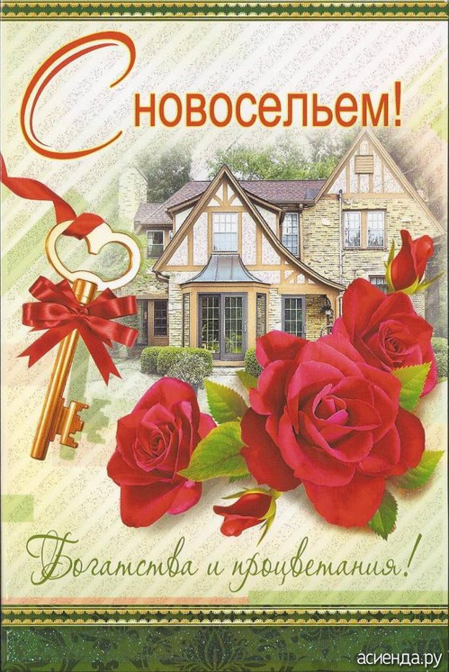 http://www.asienda.ru/data/cache/2015sep/20/12/327046_28086thumb500.jpg