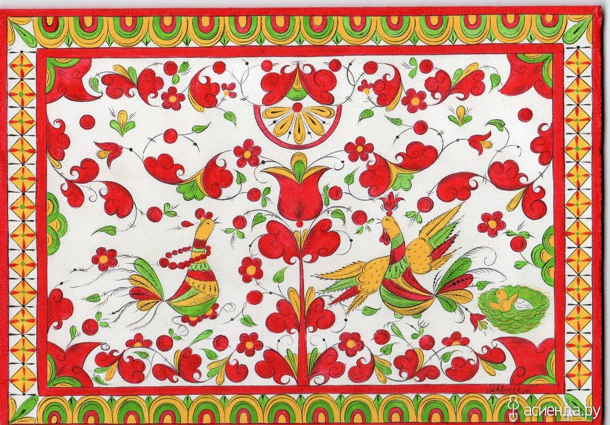пермогорская роспись трилистник картинки скайрим