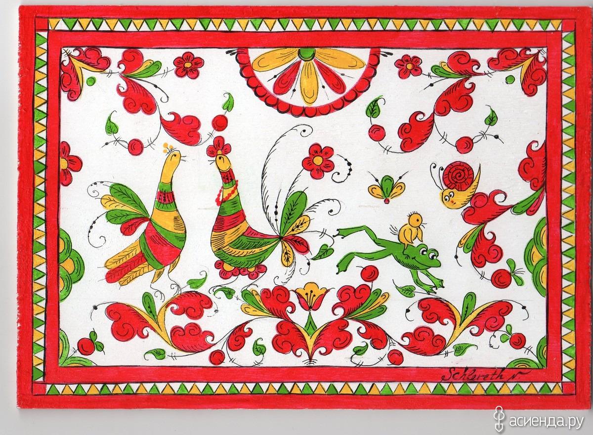 пермогорская роспись трилистник картинки автору