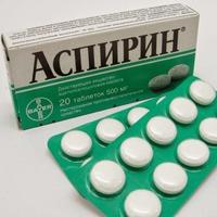 Возьмем-ка на дачу аспирин!