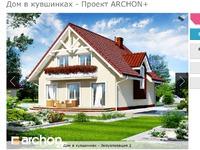 Готовый сруб без крыши или старенький домик с перспективой будущей стройки