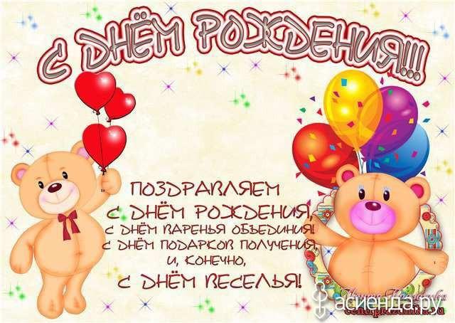 Поздравления на татарском языке с днем рождения 825