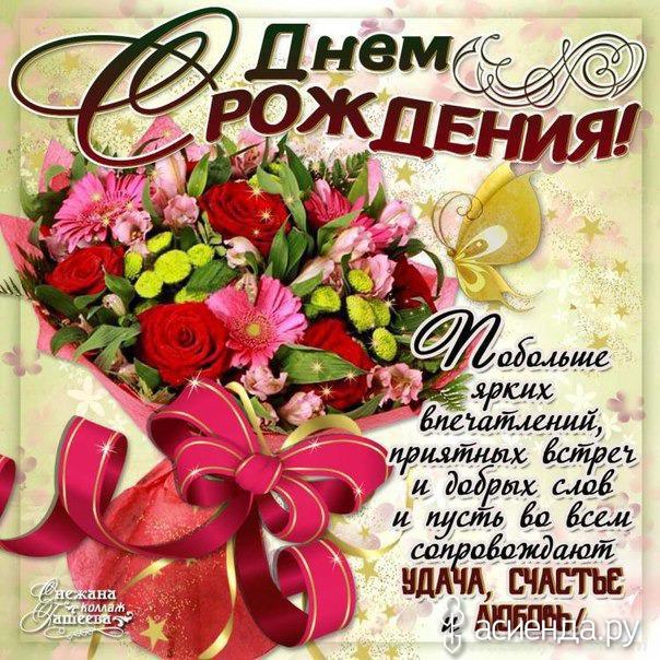 http://www.asienda.ru/data/cache/2016feb/14/13/419376_93009.jpg