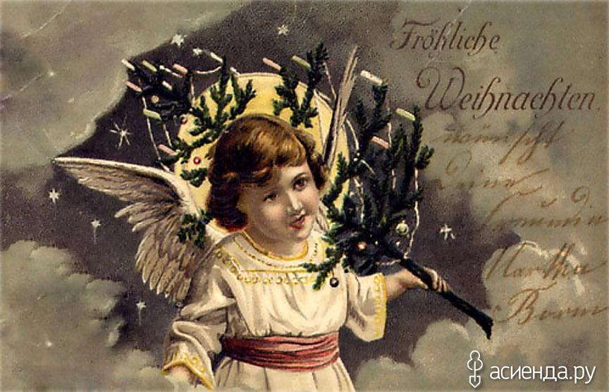 Поздравительные открытки с рождеством на немецком языке
