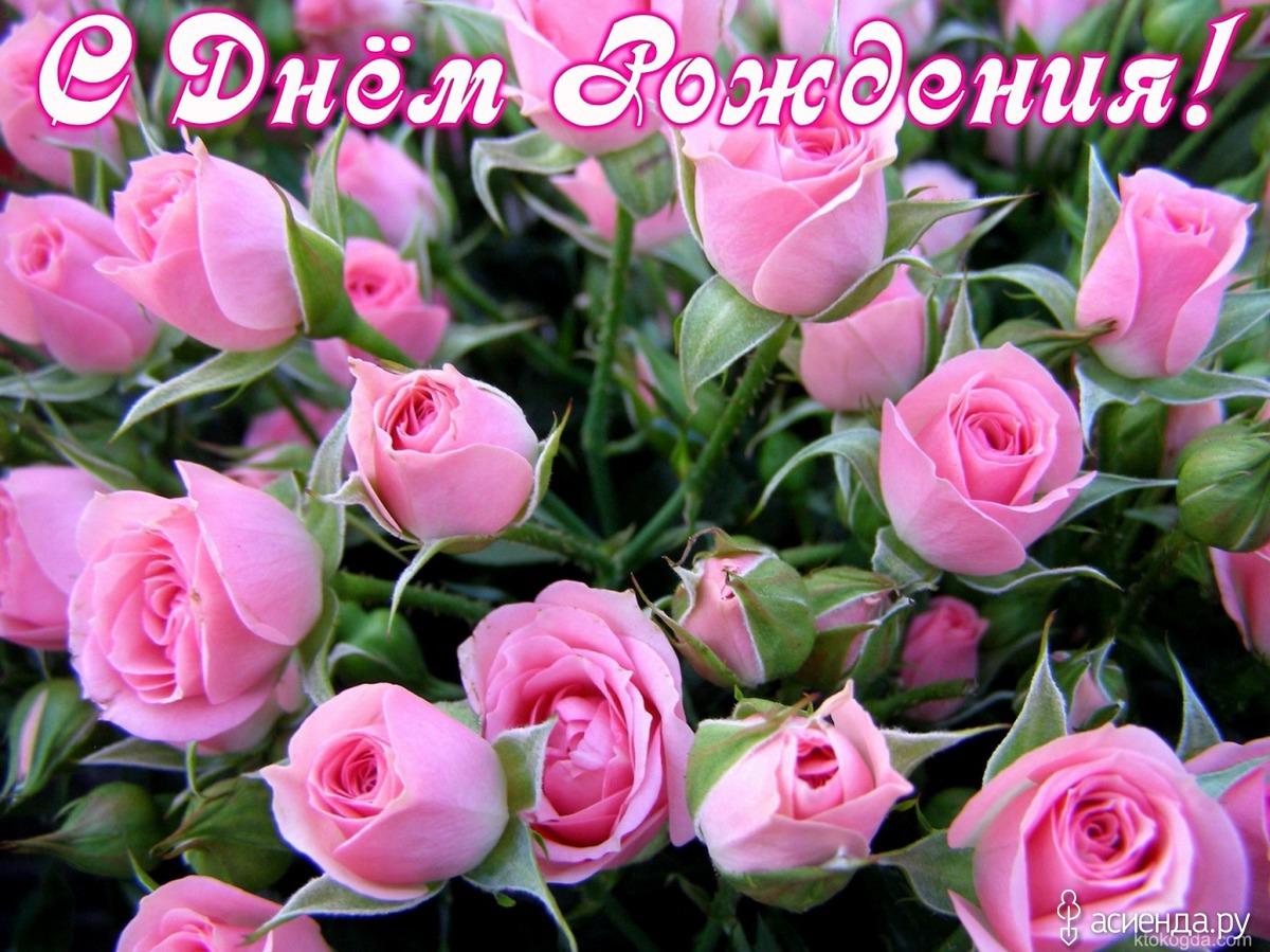 Цветы атласные в корзинке