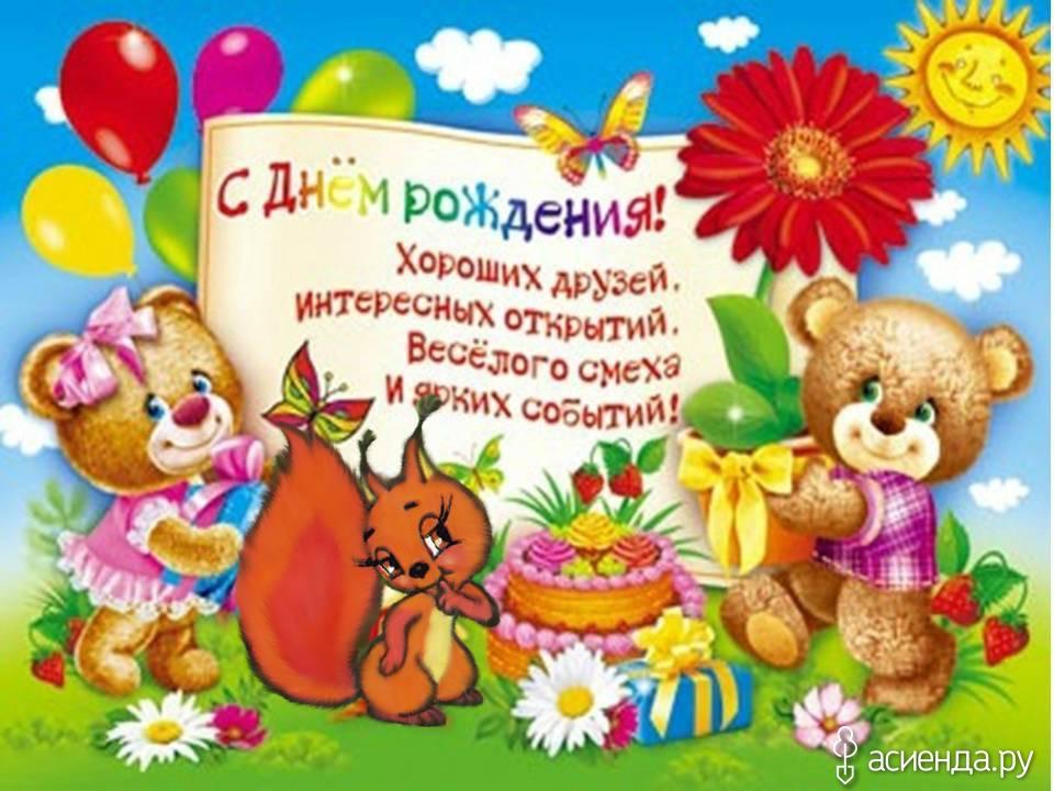 анимационные открытки с днем рождения девочке 9 лет