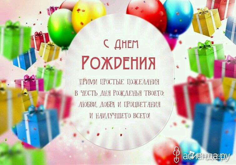 Картинки с днем рождения сережа поздравления