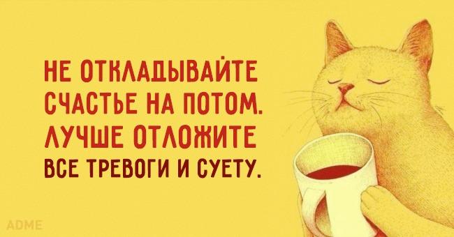 Советские мультфильмы на новый лад! Прикольные картинки!