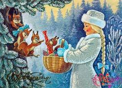Кто здесь настоящая Снегурочка?