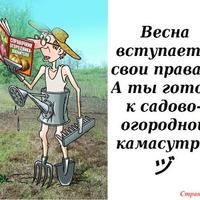 А я дорожку делаю)))