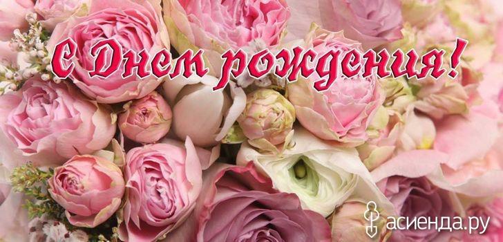 Поздравления на день святого валентина перевод