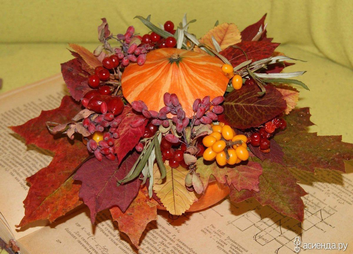 Осенние поделки своими руками для школы и детского