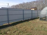 А у нас теперь есть забор)