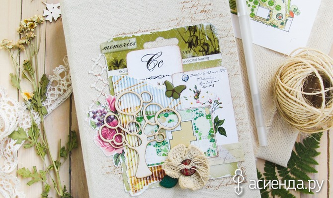 Как вести садовый журнал?