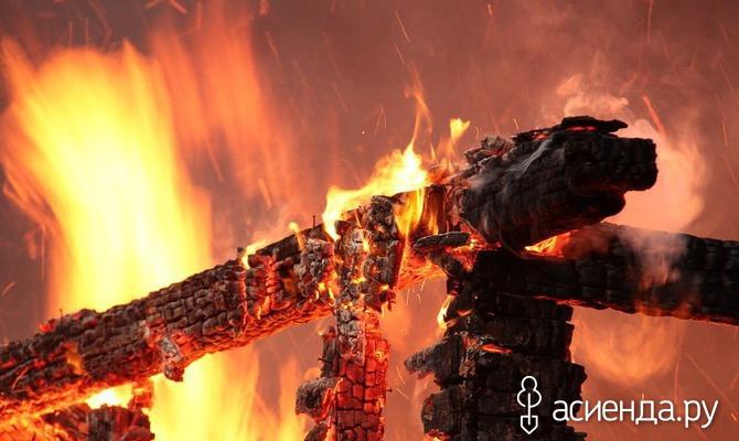 Чтобы не было пожара