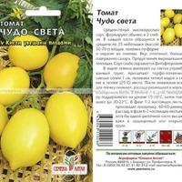 Интересные сорта томатов