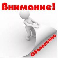 Куплю-продам на Асиенда. ру