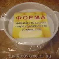 БРЫНЗА из домашнего молока