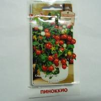 Подарю остатки семян томата. Россия