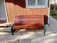 Вот такая скамейка получилась!