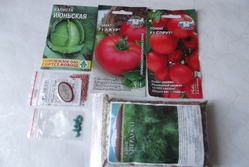 Семена овощей. Обработка, проращивание