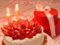 Сегодня у нашей Тани день рождения!http://www. asienda.ru/users/lar inat-a-2/
