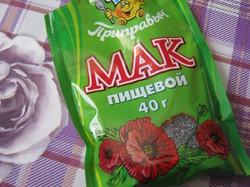 О пищевом маке, как о красивом цветке