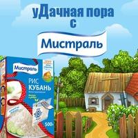 """Конкурс рецептов """"уДачная пора"""""""