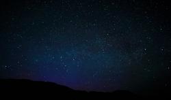 Такое далёкое, близкое небо...2
