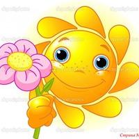 Цветочек для внучки к 1 сентября!!!