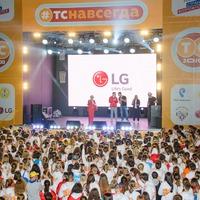 Образовательная и развлекательная программа LG на молодежном форуме «Территория смыслов на Клязьме»