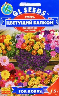 """Семена смесь """"Цветущий балкон"""""""