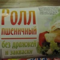Прекрасная закуска или отличный перекус - рулетики