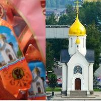 Потрясающий подарок из самого центра России