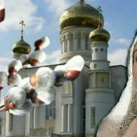 Вербное воскресенье – один из самых радостных и светлых православных праздников.