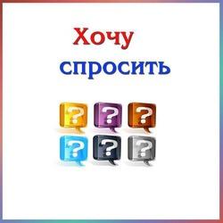 Скоро-скоро Новый год... ОПРОС по обменнику 2019...