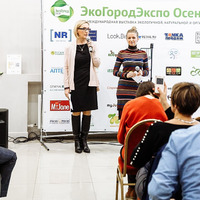Выставка ЭкоГородЭкспо в Москве: лучшее из мира здоровой жизни и еды