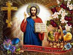 Поздравляю всех со светлым, святым праздником Пасхи!!!