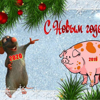 А к вам Новый год уже стучится?