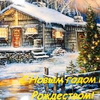 Тук-тук-тук, стучатся в двери. Открываем-Новый год! Он пришёл в наш дом проверить. Кто его здесь очень ждёт??