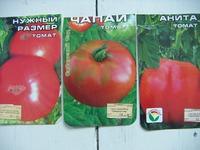 Это ГМО или у меня паранойя?
