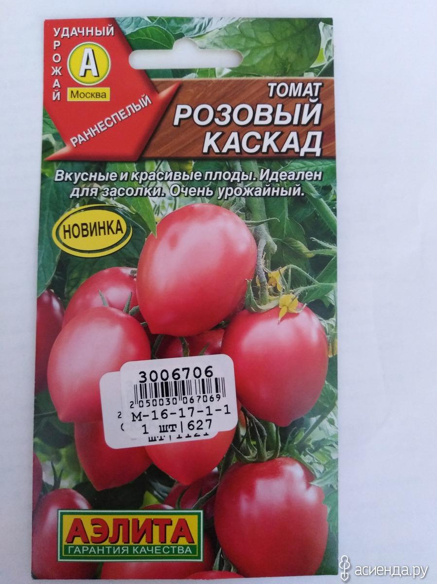 томат каскад черри отзывы фото урожайность решаем вопрос светом
