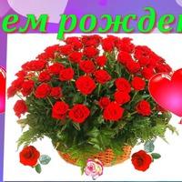 С днем рождения, Юля!!!