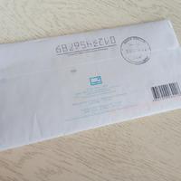 Письмо (семена) от 14 ноября получили уже 26 ноября