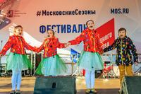 Фестиваль «День народного единства» пройдет на 30 площадках  по всей Москве