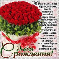 У нашей Милы, День Рождение!!!