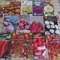 Подготовка к огородному сезону