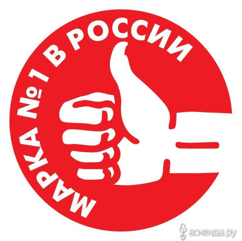 МАРКА №1 В РОССИИ® 2020. КАЧЕСТВО, ОДОБРЕННОЕ ПОКУПАТЕЛЕМ