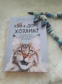 Птичка. ру отмечает свой День рождения!